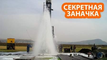 В Крыму найдены и вскрыты запасы воды