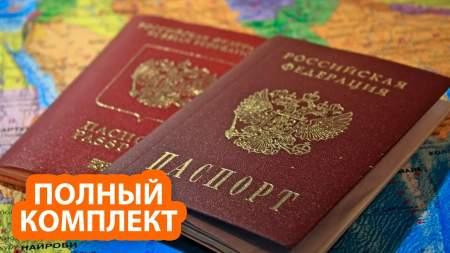 Приднестровье просит Кремль выдать паспорта России всем гражданам республики
