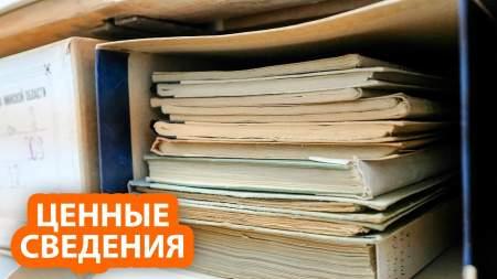 Россия получила папки СБУ с компроматом на украинских политиков и олигархов