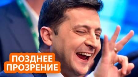 Мартиросян обвинил Зеленского в подлости