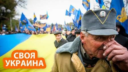 На Западной Украине началось создание отдельного государства со своим президентом