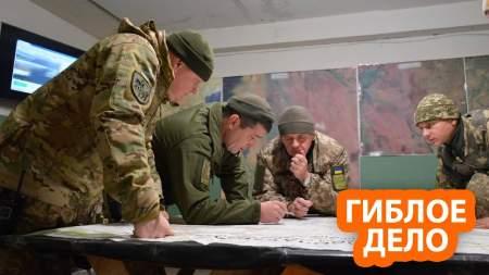 Верхушка украинской армии боится уголовного преследования за совершённое на Донбассе