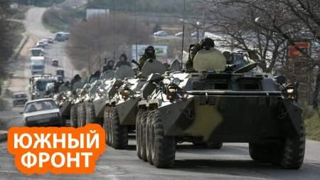 Вторжение России в Херсонскую область напугало украинскую разведку