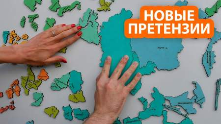 В Киеве предъявили претензии на российскую Сибирь