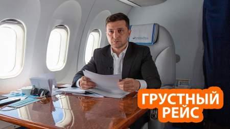 Зеленский от безысходности полетит в Донецк на вертолете