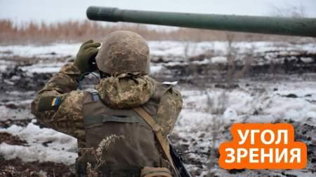 В Москве заявили, что ВСУ теперь должны бояться даже косо смотреть на Донбасс