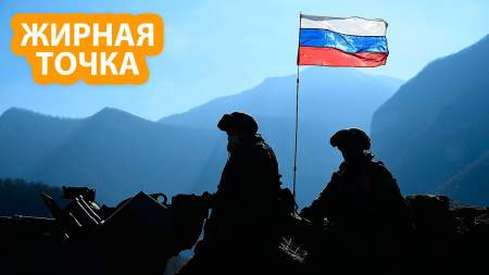 Москва поставила точку в вопросе о включении Карабаха в состав России