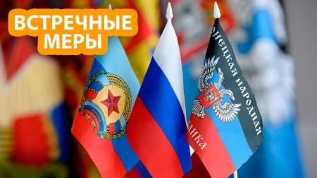 Москва ответит на давление Байдена признанием ДНР и ЛНР