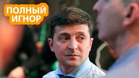 Путин больше не собирается вести разговоры с Зеленским