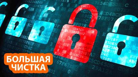 В Москве хотят конфисковать все активы иностранных интернет-корпораций