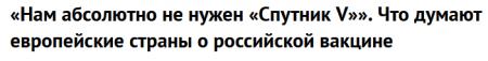 Старческая деменция Ходорковского мешает ему отстать от «Спутника V»