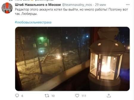 Как навальнисты нашли более 200 «участников» протестов в деревне с одним жителем