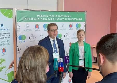 Природу России спасут зеленые деньги, и это не доллары