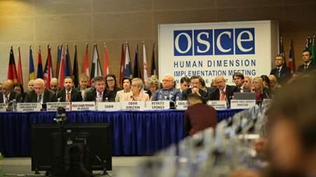 Миссия ОБСЕ на Донбассе может потерять финансирование