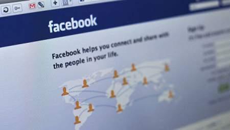 Facebook не смог защитить данные более полумиллиарда пользователей