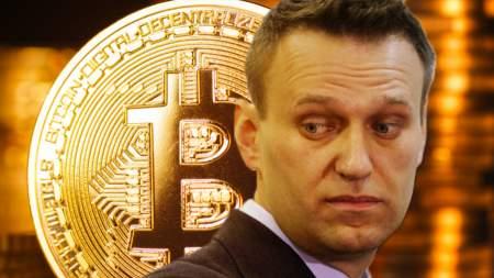 ФБК получило «пожертвование» за объявленную Навальным голодовку