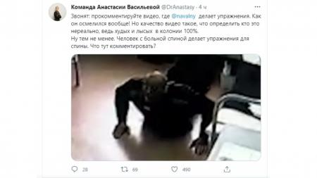 Профсоюз Васильевой считает, что голодный и парализованный Навальный легко мог выполнить силовую тренировку