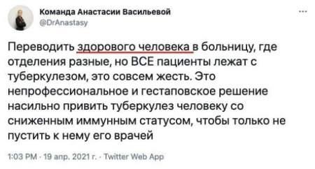 Навального похоронили и воскресили - что с ним на самом деле
