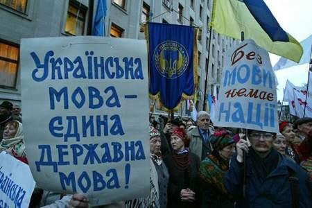 Беременную украинку затравили за русский язык