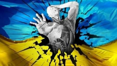 Грядет развал и увядание: Украина готова стать новой Югославией
