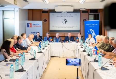 Руководство Молдавии попросили смотреть не только на Запад