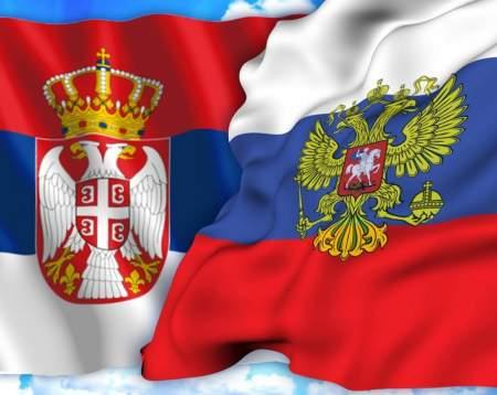 Россия & Сербия: друг и в беде друг