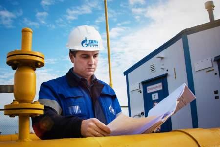 В «Газпроме» заявили, что открыты к диалогу с ЕС