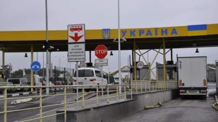 Украина отыграла за Молдавию