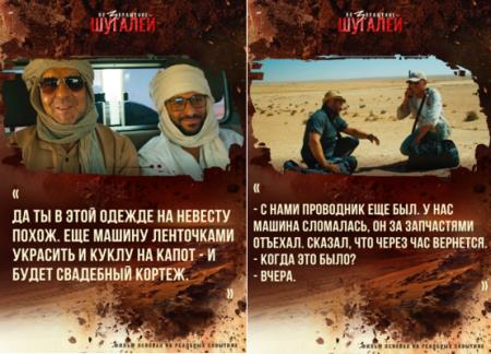 Каддафи вышел на свободу после семи лет пыток в «Митиге» - Шугалей о знакомстве с сыном бывшего ливийского лидера